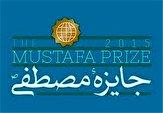 باشگاه خبرنگاران -جایزه مصطفی (ص) به شناسایی دانشمندان جهان اسلام کمک میکند