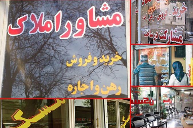 اجاره مغازه ۵۰ متری در مناطق مختلف تهران چقدر هزینه دارد؟