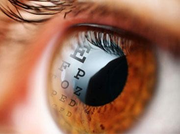 روز جهانی بینایی، مبارزه با نابینایی در کشور