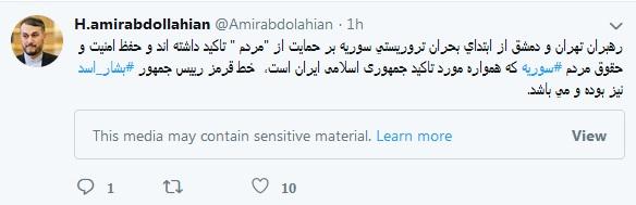 رهبران تهران و دمشق از ابتدای بحران تروریستی سوریه بر حمایت از «مردم» تاکید داشتهاند