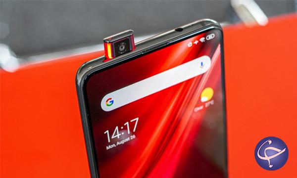 شیائومی ردمی K20 Pro، با جذابترین تلفن هوشمند سال آشنا شوید