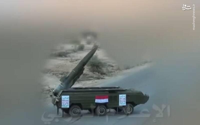 موشک کروز یمنی که پدافند هوایی عربستان از شکارش عاجز مانده است/ کدام سلاح بیشترین تلفات را به ائتلاف سعودی تحمیل کرده است؟ +تصاویر