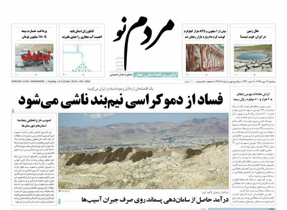 ثبت نام بیش از 22 هزار زنجانی برای راهپیمایی اربعین/30 درصد موتور سیکلت سواران زنجانی از کلاه ایمنی استفاده می کنند