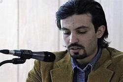اولین کتاب مهدی رضایی پس از ده سال دوباره منتشر می شود