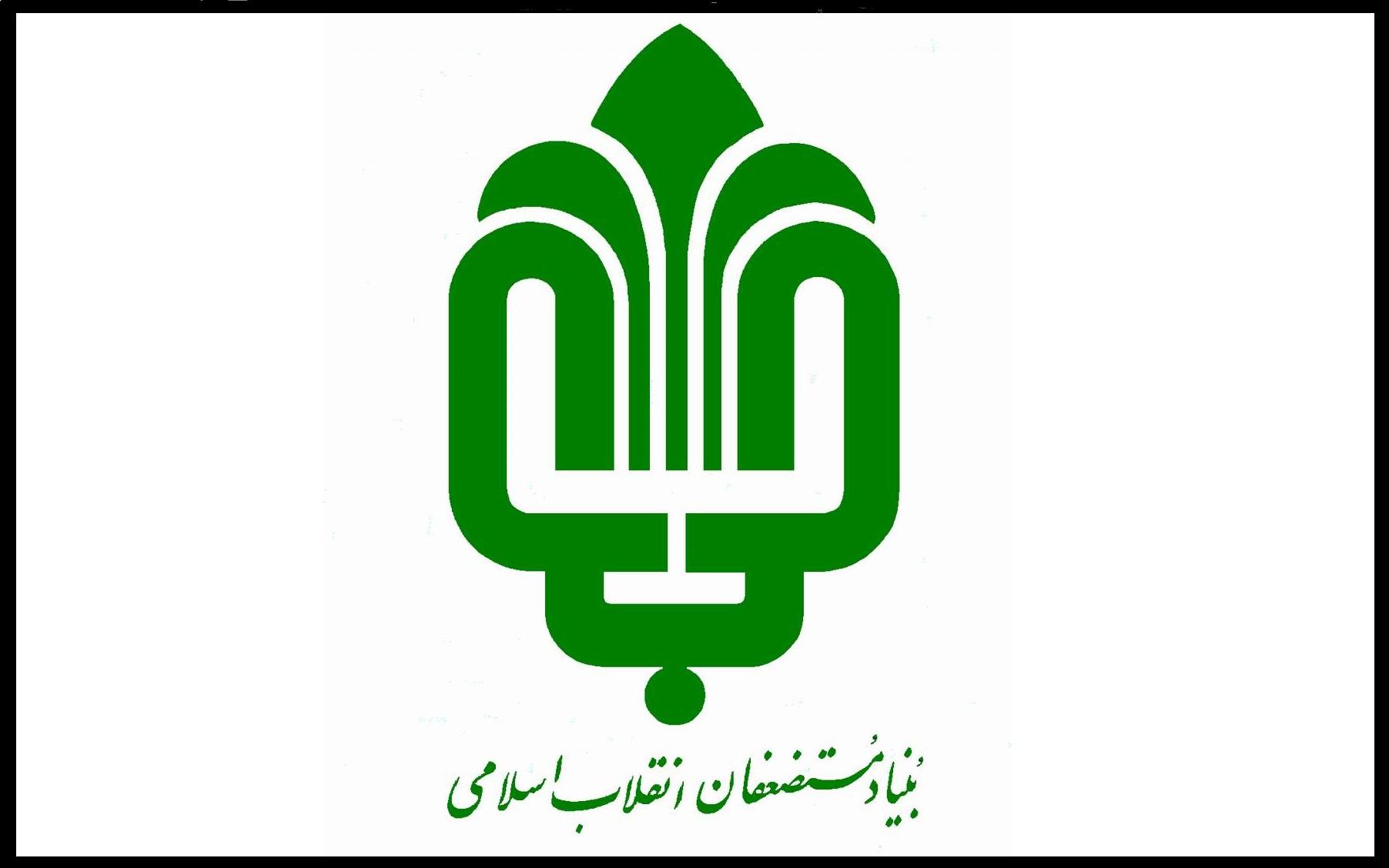 با مشارکت بنیاد مستضعفان تعمیر و تجهیز مساجد سروآباد انجام شد
