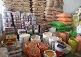 باشگاه خبرنگاران -توزیع ۳۹ تن کالای اساسی در استان قزوین