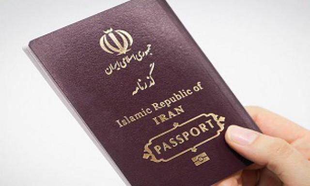 گذرنامه و یا برگ تردد موقت تا فردا ه دست زائران میرسد