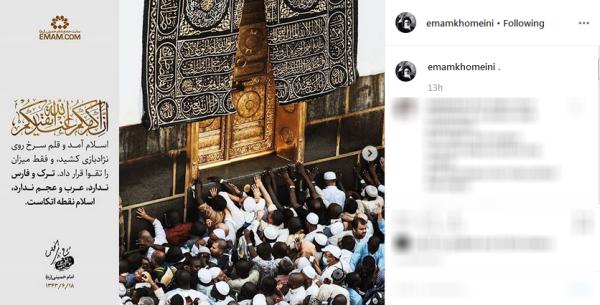 ترک و فارس ندارد، عرب و عجم ندارد، اسلام نقطه اتکاست
