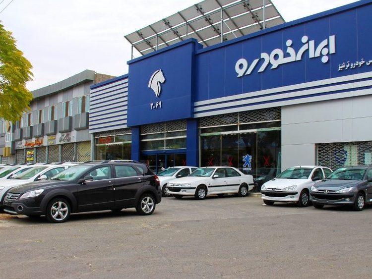 هزار و ۳۶۰ اکیبپ امدادی شرکت ایران خودرو برای امدادگری زائران اربعین