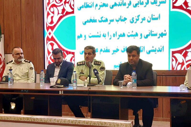 همایش اصناف استان مرکزی در اراک / مرکز آنلاین هشدار  سرقت و زورگیری راه اندازی میشود