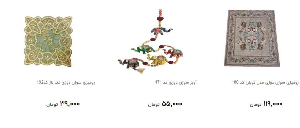 معرفی انواع صنایع دستی سوزن دوزی و پته دوزی + قیمت