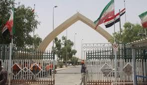 هفت هزار زائر از مرز خسروی عازم عراق شدند