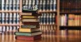 باشگاه خبرنگاران -کتابی که پس از ده سال دوباره منتشر میشود