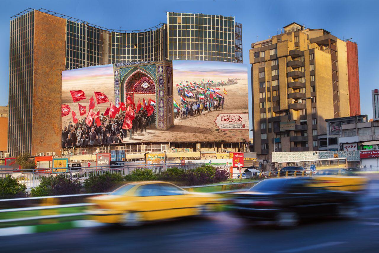 رونمایی از دیوارنگاره اربعینی میدان ولی عصر (عج) تهران