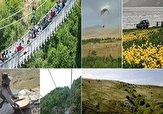 باشگاه خبرنگاران -گردشگری ضمانتی برای توسعه پایدار در اردبیل