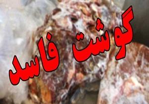 معدوم سازی فرآورده های گوشت ناسالم در استان سمنان