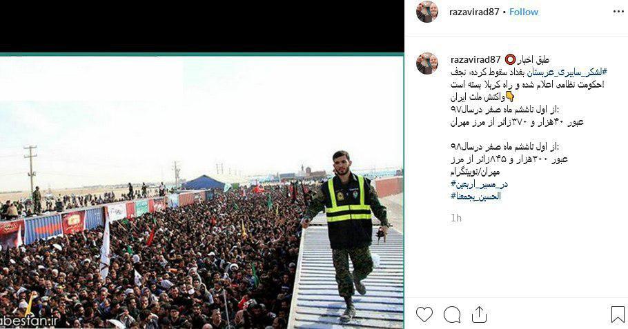 آیا عراق، در اربعین ۹۸ ناامن است؟ / پاسخ مسافران حاضر در راهپیمایی اربعین + عکس