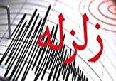 باشگاه خبرنگاران -زلزله ۳.۱ ریشتری شهر «گیوی» را لرزاند