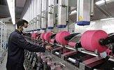 10691116 619 تصویب ۷۲۷ میلیارد ریال تسهیلات رونق تولید در قسمت و بخش صنعت قم