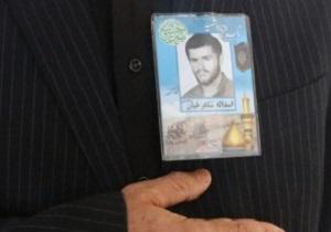 اجرای طرح «نائب الزیاره شهید» در چهارمحال و بختیاری