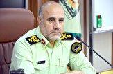 جزئیات انهدام باندهای فساد اخلاقی در تهران از زبان رئیس پلیس پایتخت
