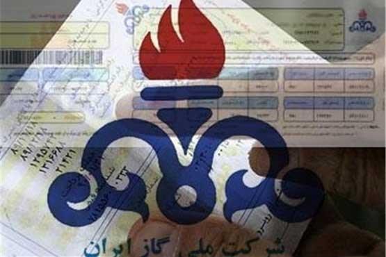 قبض کاغذی گاز در خراسان رضوی از آذرماه امسال حذف میشود