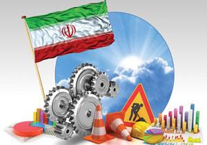 تسهیلات اشتغال پایدار در کردستان پرداخت شد