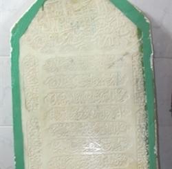 سنگ مزار شاهزاده قجری در طارم شناسایی شد