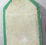 شناسایی سنگ مزار شاهزاده قجری در طارم