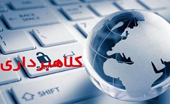 برداشتهای غیر مجاز با ۵۲ درصد در صف اول جرائم استان یزد