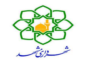 برگزاری نشست هم اندیشی منتخبین حضور در مسابقه طراحی ره باغ نعیم در مشهد