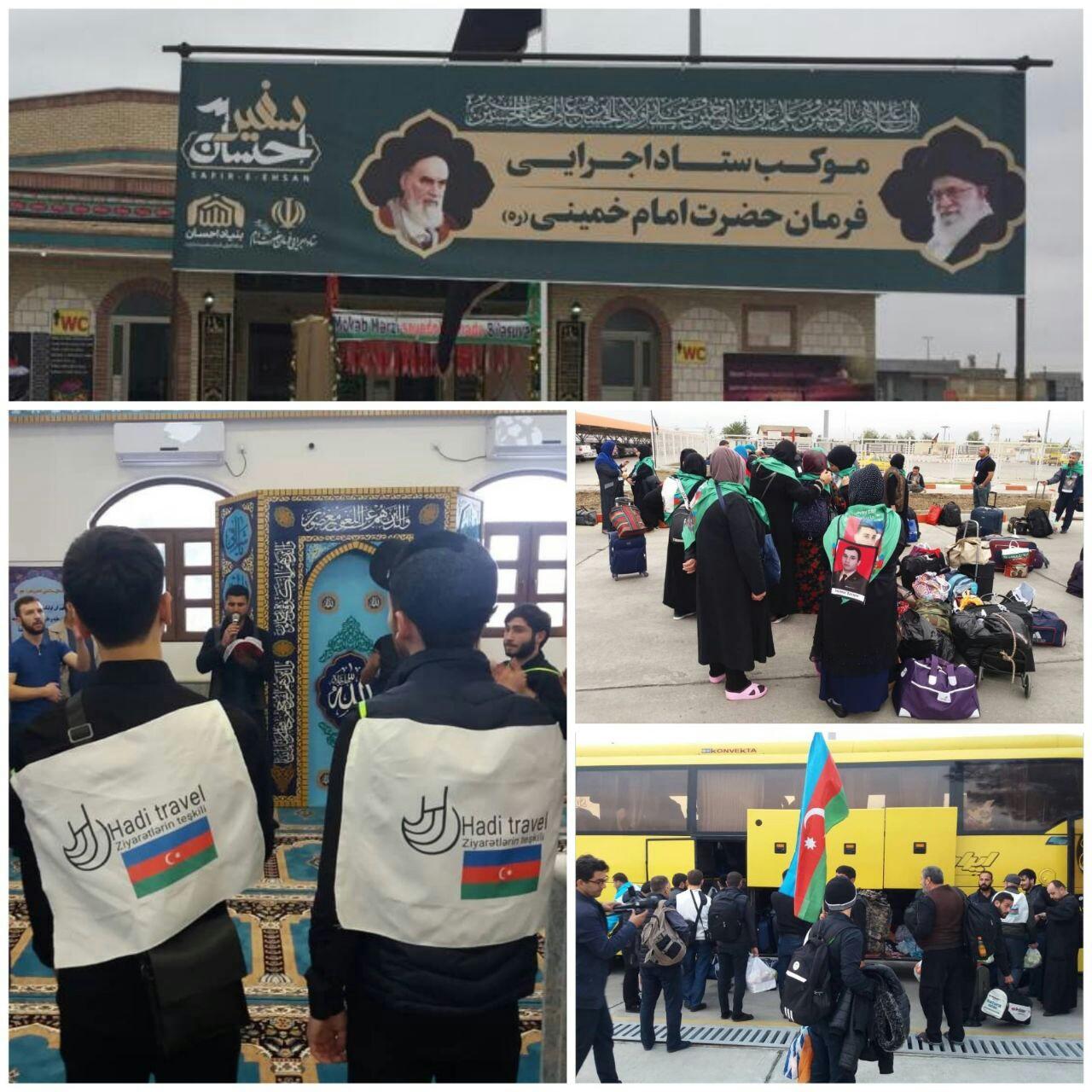 راهاندازی موکب ستاد اجرایی فرمان امام در مرز بیلهسوار اردبیل