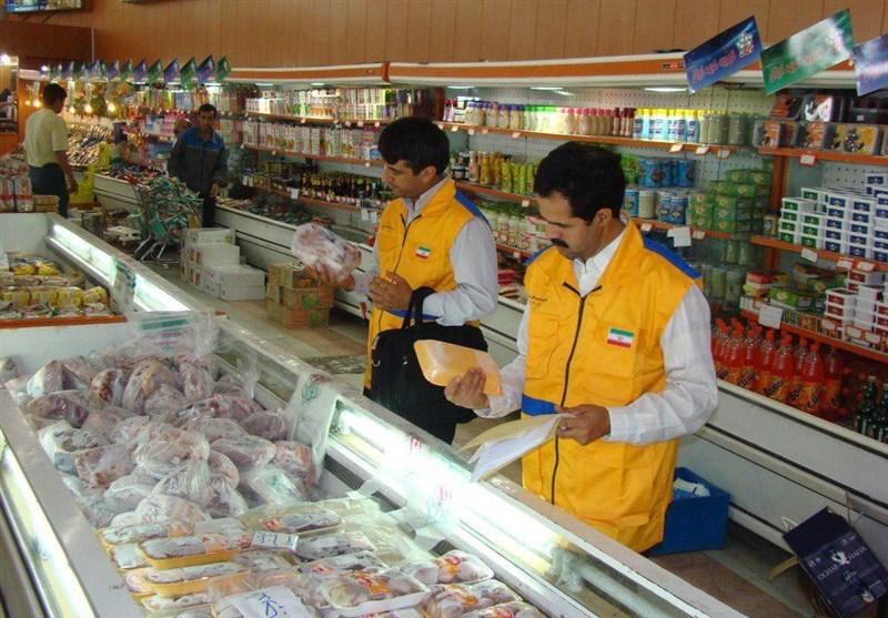 انجام بیش از ۳۶ هزار فقره بازرسی و نظارت ازسطح بازار استان ایلام