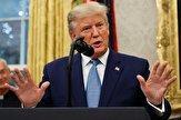 باشگاه خبرنگاران -ترامپ باز هم در برابر طرح استیضاح خود گارد گرفت