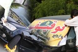 توقیف ۲۱۵ دستگاه وسایل نقلیه متخلف در طرح انتظام بخشی مدارس در زنجان