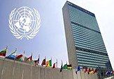 باشگاه خبرنگاران -آمریکا بزرگترین بدهکار به سازمان ملل