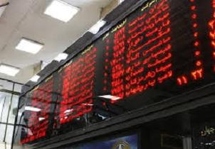 افزایش ارزش معاملات در بورس هرمزگان