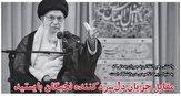 باشگاه خبرنگاران -خط حزبالله ۲۰۵ | مقابل جریان دل سرد کننده نخبگان بایستید