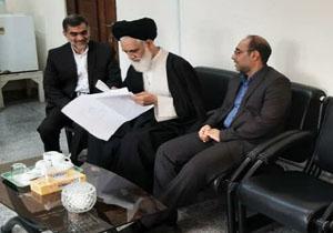 بازدید رئیس دیوان عالی کشور از محاکم تجدیدنظر هرمزگان