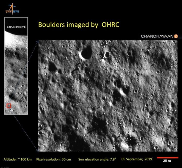 واضحترین تصویر از ماه منتشر شد