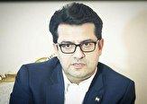 باشگاه خبرنگاران -ایران از همکاری و تعامل بورل در اتحادیه اروپایی استقبال میکند