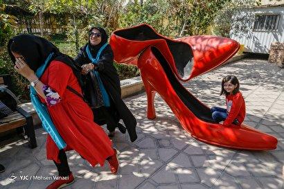 پاراتور گردشگری معلولان و جانبازان