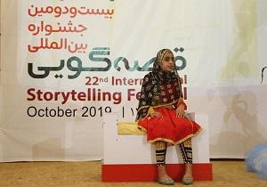 پایان بیست و دومین جشنواره قصه گویی هرمزگان با معرفی برترینها