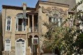 باشگاه خبرنگاران -هزینه ۴ میلیارد تومانی برای بازسازی خانه مینایی در خیابان ولیعصر (عج)