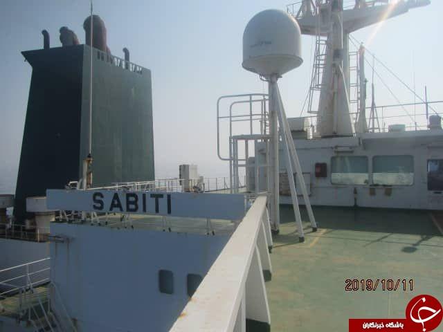 انفجار در نفتکش ایرانی حوالی بندر جده عربستان