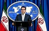 باشگاه خبرنگاران -واکنش ایران درباره حمله به نفتکش ایرانی در دریای سرخ
