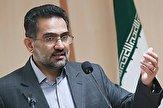 باشگاه خبرنگاران -اشاره جالب وزیر ارشاد اسبق به واکنش ترامپ به نظرسنجی فاکس نیوز + عکس