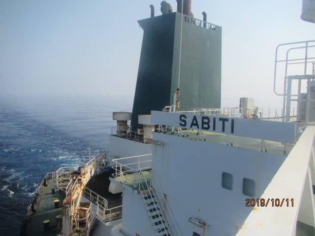 تکذیب خبر اصابت موشک از خاک عربستان به نفتکش ایرانی