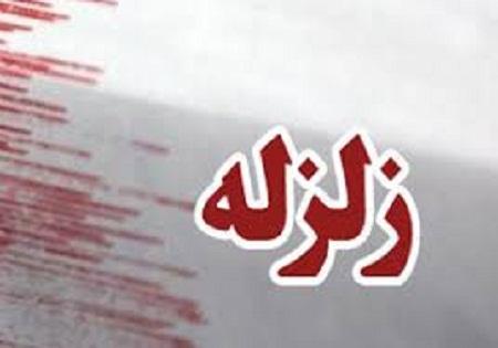 زمین لرزه ۴.۲ دهم ریشتری در مزایجان فارس