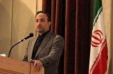 تدوین بیش از ۱۰۰ استاندارد بین المللی در کشور/ رتبه 21 ایران در سازمان جهانی استاندارد